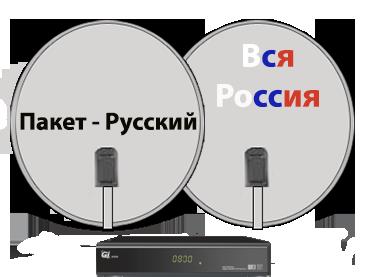 2Вся Россия